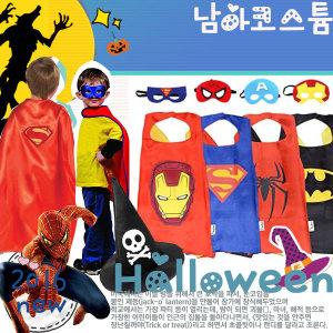 남아 코스튬 파티의상 아이언맨 할로윈 슈퍼맨가면 옷