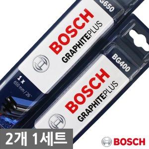 보쉬 그라파이트 와이퍼 2개 1세트 추가금X