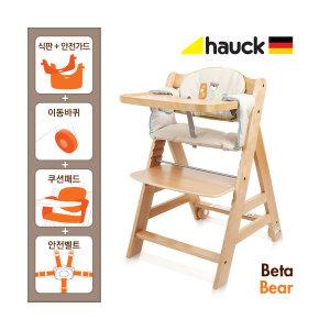 호크  베타 네이쳐 유아 식탁의자 베어 안전벨트+식판+안전가드+업그레이드 쿠션 포함