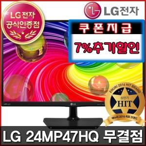 LG����� 24MP47HQ LED 24��ġ�����/��ǻ�����