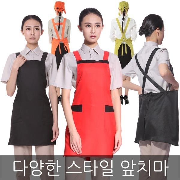 앞치마 방수/조리복/위생복/바리스타/주방