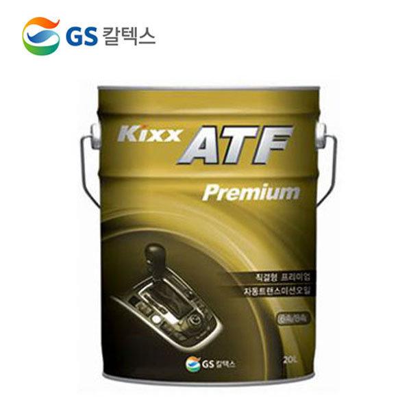 Kixx ATF Premium 미션오일 20리터(6~8단)