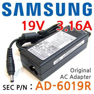 삼성 센스 NT-RV520-A13L 노트북 정품 아답터 충전기