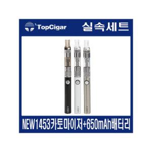 (특가)전자담배 풀세트