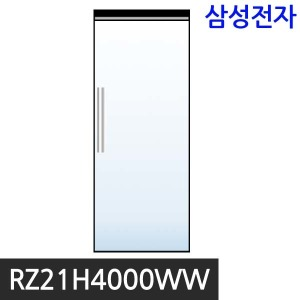 RZ21H4000WW o클릭o 201L/급속냉동/5서랍