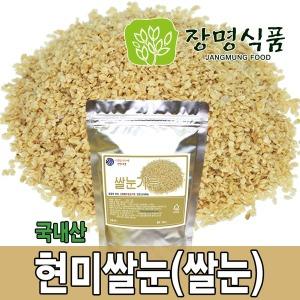 현미쌀눈 300g 쌀눈 쌀눈가루 쌀눈분말 쌀눈쌀