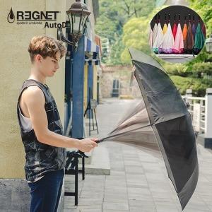 (R)레그넷 거꾸로 우산 모음전/레귤러/라이트/AutoD