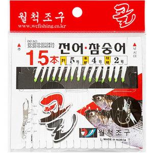 월척 전어/참숭어 15본(어피)/카드채비