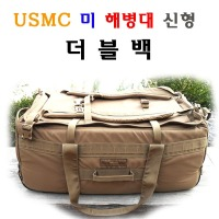 usmc미해병대신형더블백 미군용품 미군침낭