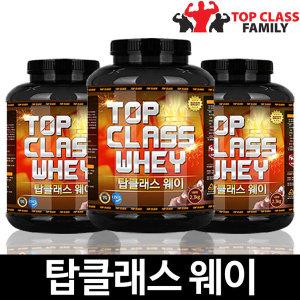 WPH프로틴 근육강화 헬스 단백질보충제 탑클래스 웨이