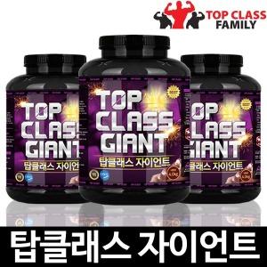 게이너 프로틴 단백질 헬스보충제 탑클래스 자이언트