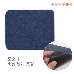 아이티플러스/마우스 청바지 패드/청패드/도매환영