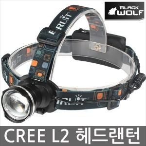 CREE L2 헤드랜턴 LC-2166/등산낚시 캠핑라이트 18650