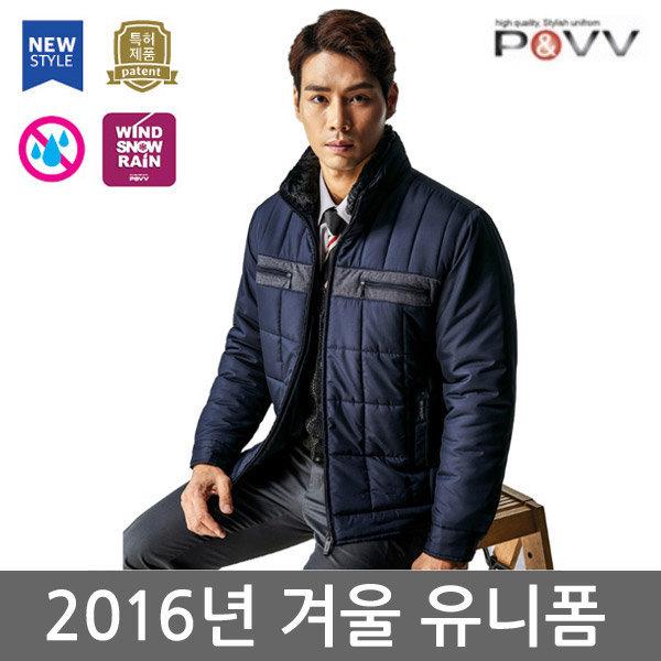 겨울 작업복점퍼/WM-J1602/유니폼/단체복/근무복/사무