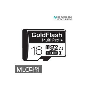 바른전자 MicroSD 16GB 국산 블랙박스 마이크로SD