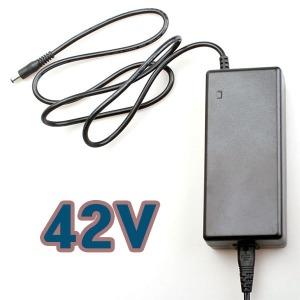 고용량 배터리 어댑터 42V 전기자전거 알톤 E-Bike
