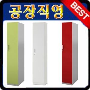 B형D470 1인락카장/옷장/라커룸/락커/개인/탈의실가구