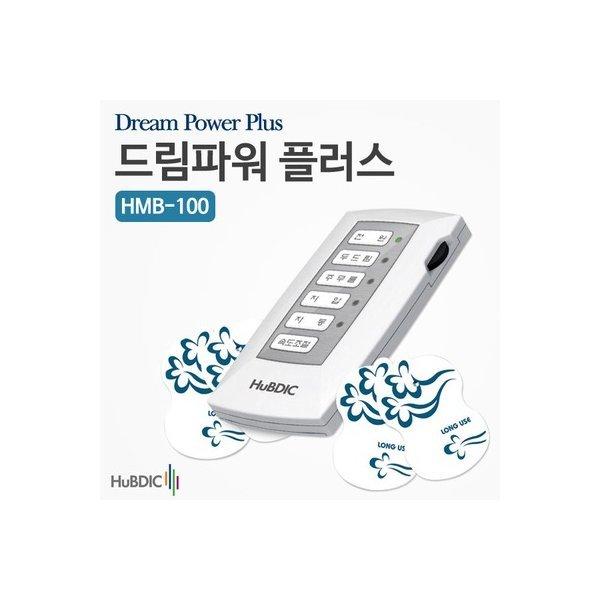 VT 휴비딕 드림파워 플러스 저주파자극기 HMB-100