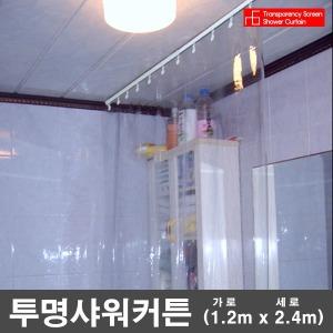 욕실 샤워커튼 커텐 용품 부스 화장실 방풍비닐커튼