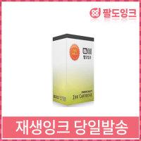 CH563WA CH564WA NO.61XL  호환  HP Deskjet 1000