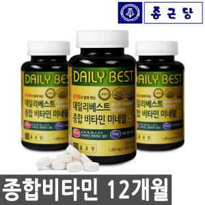 종근당 종합비타민 멀티 미네랄 복합 영양제 비타민