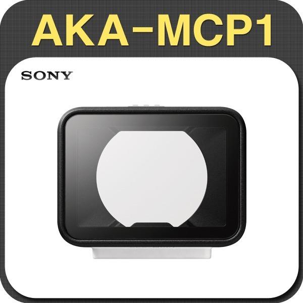소니 AKA-MCP1 정품/액션캠용MC프로텍터/공식대리점/S