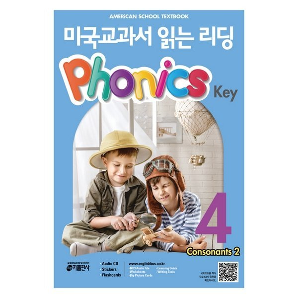 미국교과서 읽는 리딩 Phonics Key 4 : American School Textbook Phonics Key 4 (Student Book+CD+cards)