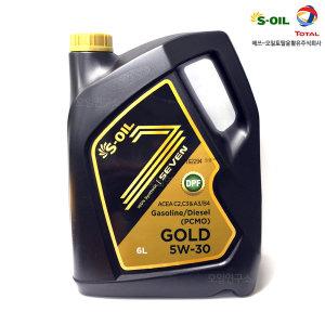 S-OIL 세븐골드 5W30 6L 100% 합성엔진오일
