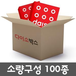 국내공식판매처/30장이하/택배봉투/로고인쇄/당일발송