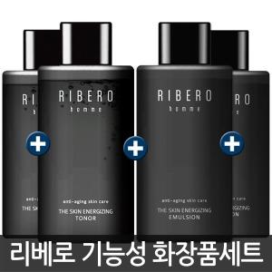 리베로 남성화장품 4개 주름개선 기능성/남자스킨로션