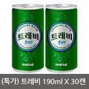 롯데 트레비 플레인 190ml x (30캔) 탄산수 /탄산음료