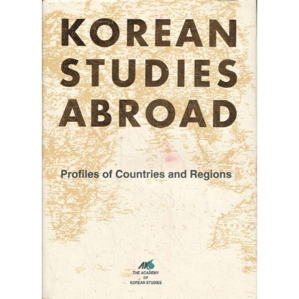 KOREAN STUDIES ABROAD - 해외 한국학연구 대학 및 단체들(영문판)(양장본