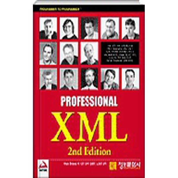 Professional XML 2nd Edition