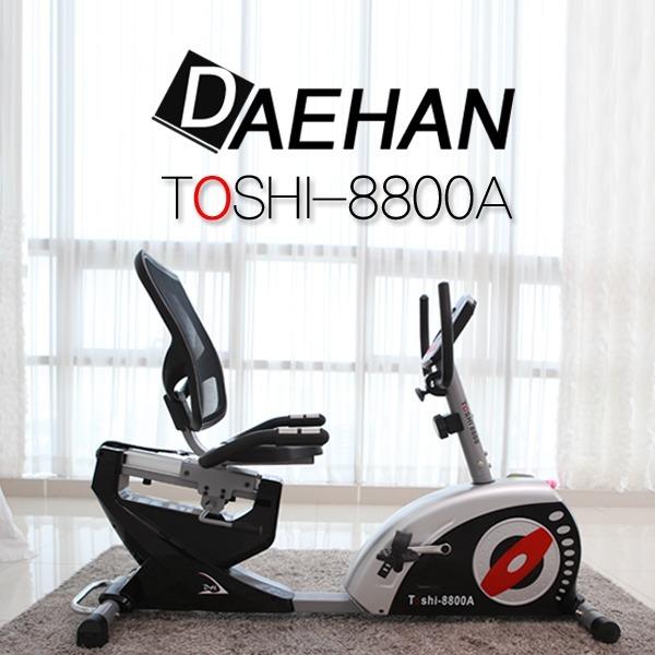 헬스자전거 준클럽용 좌식TOSHI-8800A 실내자전거