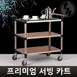 태희산업 프리미엄 우드 스텐 카트 식당카트 서빙카