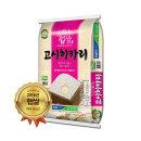 2016년 햅쌀 강화섬쌀 고시히카리 20kg (백미)