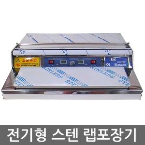전기형/TW450/500/스텐/메탈/랩포장기/랩핑기/특허/�N