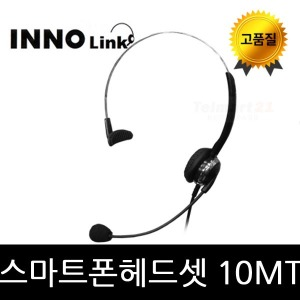 H-10MT/스마트폰/핸드폰/휴대폰헤드셋/갤럭시전용