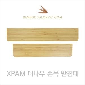 제닉스 대나무 손목 받침대 XPAM/키보드