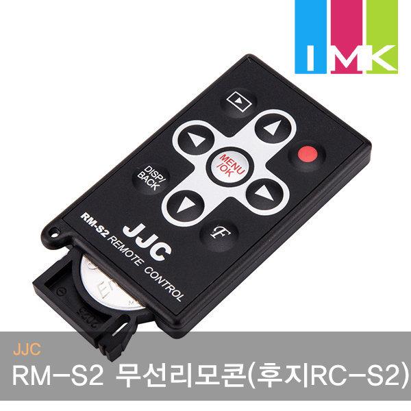 JJC RM-S2 무선 멀티리모콘 (후지 RC-S2 타입) 고리