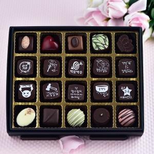 20구 합격기원 수능 시험 대박 초콜릿 선물세트