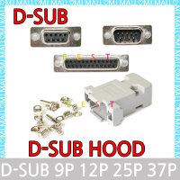 D-SUB 커넥터 D-SUB 후드 디서브 2열9핀 암수 커넥터