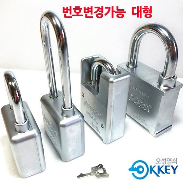 메카550A 메카550S 메카550L 메카700A 자물쇠