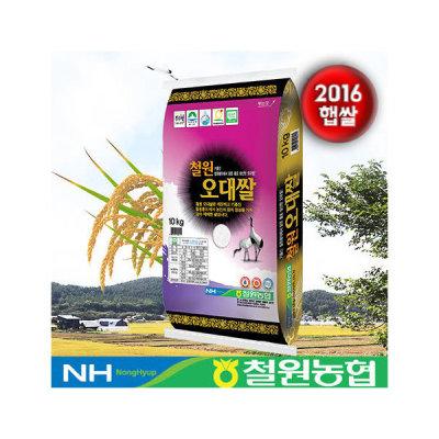 2016년산 철원농협 철원오대쌀 10KG