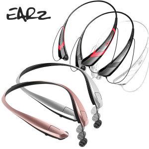 EARz MIGHTEAR 블루투스이어폰 자동줄감기/apt-X코덱