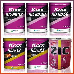 kixx 란도 HD 32 46 68 란도CZ LZ ZIC VEGA 46 20L
