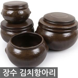 (미니)장수 김치 항아리 찬통/단지 양념통 옹기 그릇