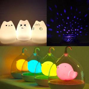 아기새무드등_수유등/취침등/수면등/조명/LED등