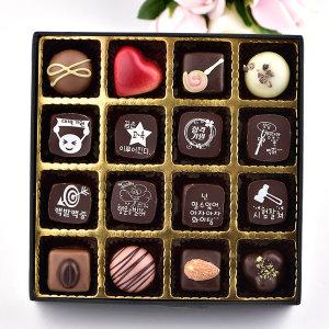 16구 합격기원 수능대박응원 초콜릿 선물추천