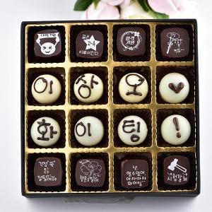 16구 수능대박응원 합격기원 초콜릿 선물추천